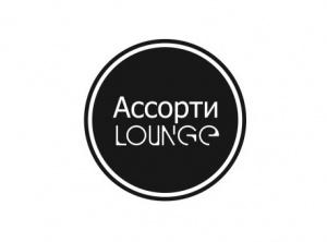 Ассорти-Lounge