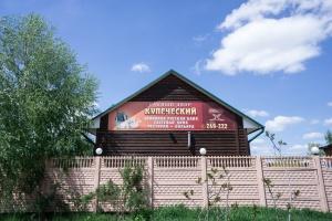 Банный двор Купеческий