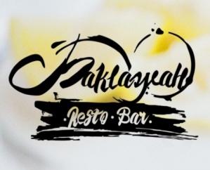 Баклажан ресторан