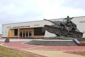 Музей бронетанковой техники в Прохоровке
