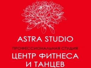 Astra Studio