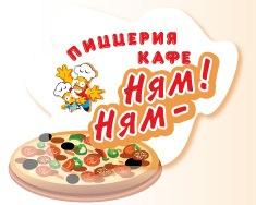 Ням-ням на пр. Славы