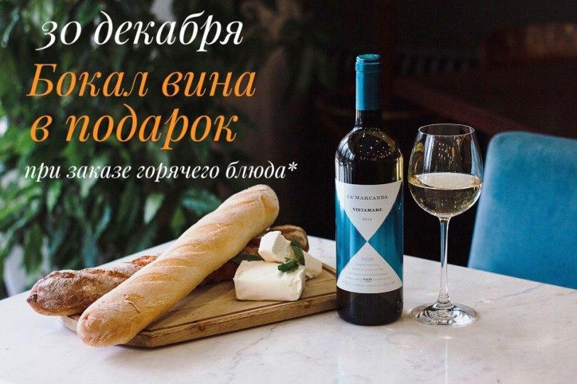 Вино в подарок поздравление с