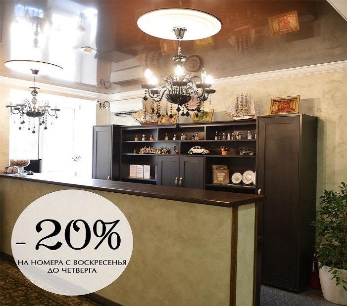 С воскресенья по четверг в гостинице Веретено действует скидка 20% на номера!