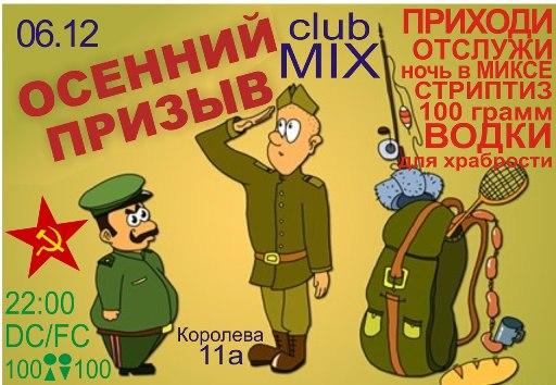 Красивые открытки про армию 84