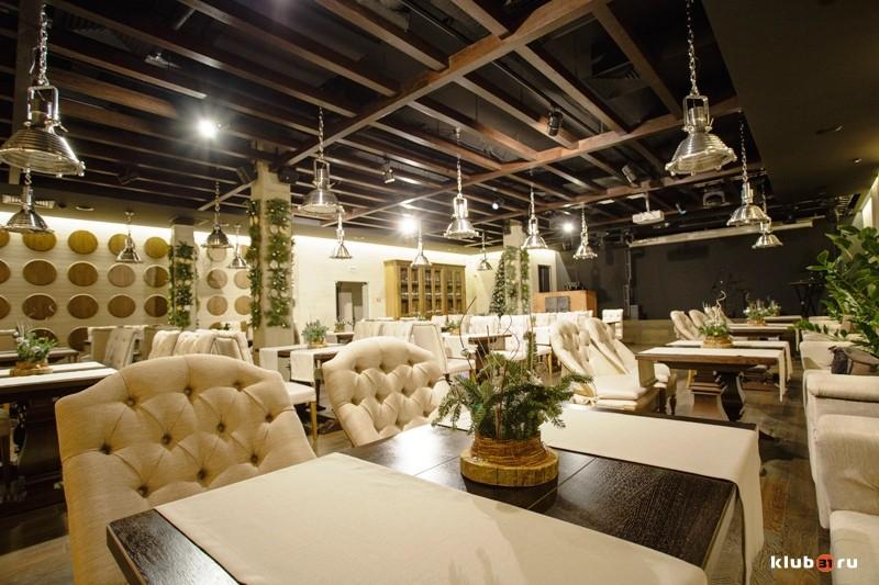 Рестораны белгорода для свадьбы