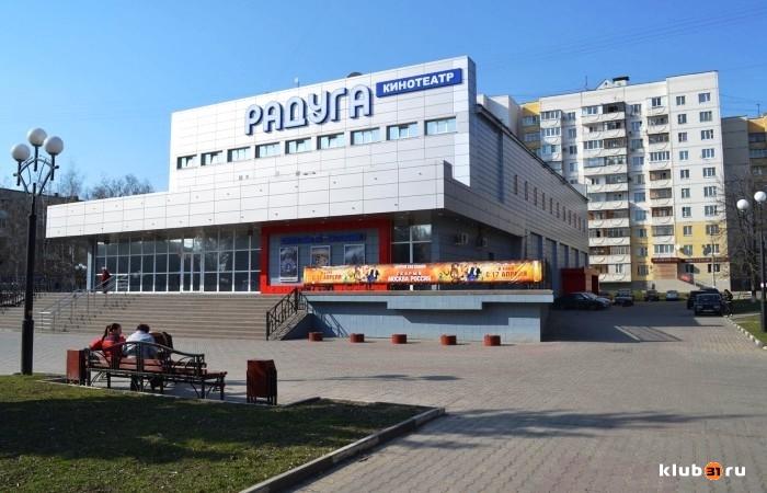 Кукольный театр киров афиша