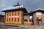Кавказская пленница ресторан Белгород