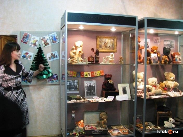 Подарки белгород культура 50