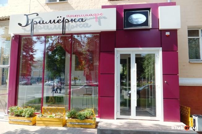 : Клуб31. Клубы, рестораны, кафе, гостиницы, сауны и места ...: http://klub31.ru/customers.php?ocd=view_photo&cust_id=733