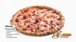 Додо Пицца Белгород