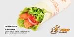 Салат-ролл с лососем