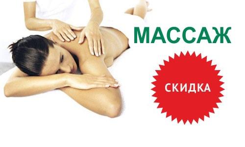 eroticheskiy-salon-adrenalin-v-moskve